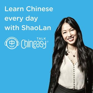 Talk Chineasy - Learn Chinese every day with ShaoLan by Chineasy by ShaoLan