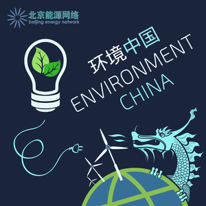 Environment China by Beijing Energy Network