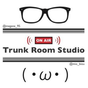 トランクルーム・スタジオ