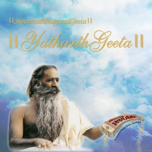Bhagavad Gita English by Yatharth Geeta