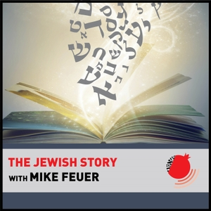 The Jewish Story by Pardes Institute of Jewish Studies