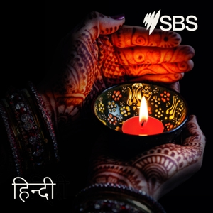 SBS Hindi - SBS हिंदी by SBS