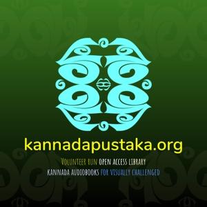 Kannada audio textbooks by Kannada Pustaka Initiative