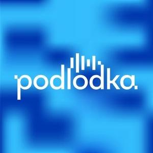 Podlodka Podcast by Егор Толстой, Стас Цыганов, Екатерина Петрова и Евгений Кателла