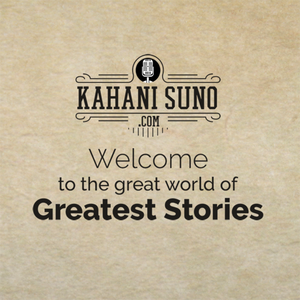 Kahani Suno by Sameer Goswami