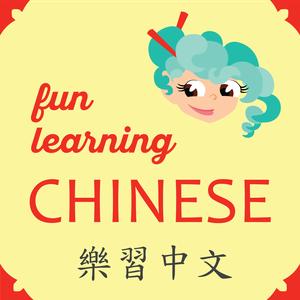 Fun Learning Chinese by Fun Learning Chinese