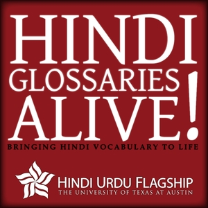 Hindi: Glossaries Alive! by Hindi Urdu Flagship, University of Texas at Austin