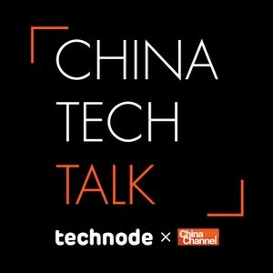 China Tech Talk by TechNode