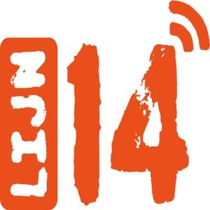 Lijn 14 by Andy Clark en Richard den Haring