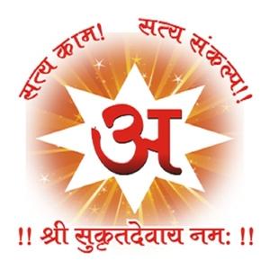 Vihangam Yoga Podcast by rekha