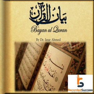 Bayan Ul Quran by Dr Israr Ahmed 1998 by Dr. Israr Ahmed