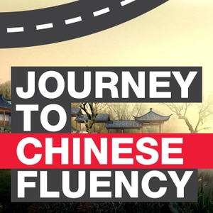 Journey to Chinese Fluency | Learn Chinese | Culture | Technique | Motivation by Victor Yang | Chinese Talkeze