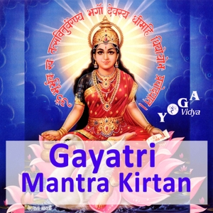 Gayatri Mantras and Kirtan by Sukadev Bretz