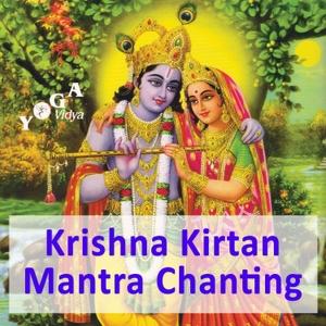 Krishna Kirtan and Mantra Chanting by Sukadev Bretz - Joy and Peace through Kirtan