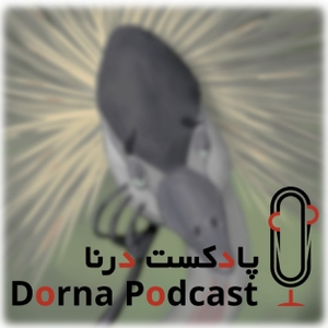 DornaPodcast by Maryam Safa
