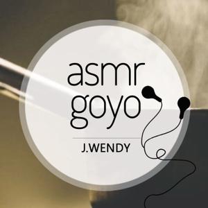 ASMR 고요(GOYO)한 시간 by Jwendy