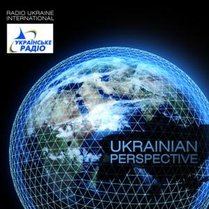 RUI - Ukrainian Perspective by Radio Ukraine International