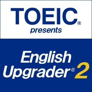 TOEIC presents English Upgrader 2nd Series by 一般財団法人国際ビジネスコミュニケーション協会