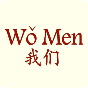 Wo Men Podcast by Wǒ Men Podcast