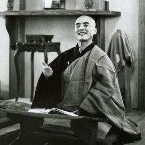 Minnesota Zen Meditation Center - The Dainin Katagiri Audio Archive by Minnesota Zen Meditation Center: Katagiri Roshi