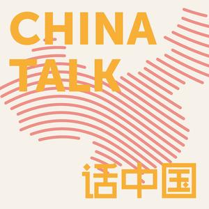 ChinaTalk by Jordan Schneider