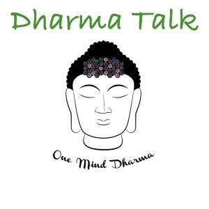 Dharma Talk 2.0
