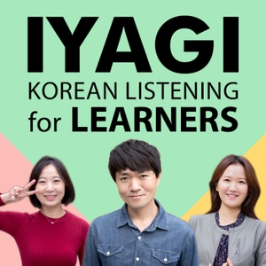IYAGI - Natural Korean Conversations For Learners by Talk To Me In Korean