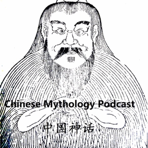 Chinese Mythology Podcast by Yang Li & Eric Parfitt