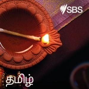 SBS Tamil - SBS தமிழ் by SBS