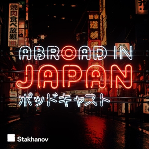 Abroad in Japan by Stakhanov