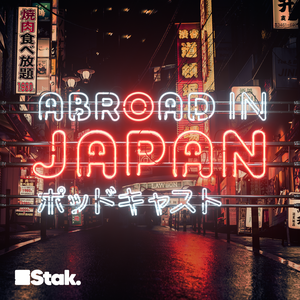 Abroad in Japan by Stak
