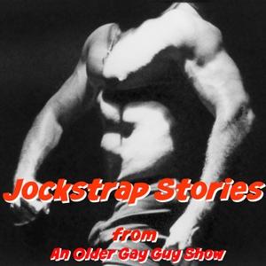 Jockstrap Stories by Joey Hernandez - Gay Personal Trainer