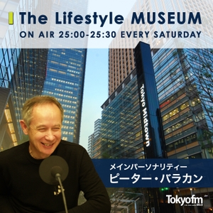 Tokyo Midtown presents The Lifestyle MUSEUM by TOKYO FM