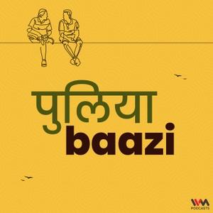 Puliyabaazi Hindi Podcast by IVM Podcasts