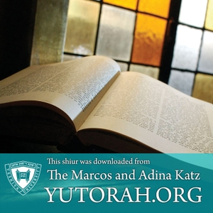 YUTORAH: R' David Aaron -- Recent Shiurim by Aaron, Rabbi David