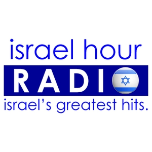 Israel Hour Radio Podcast