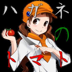 ハガネのトマト 〜愛知県東海市発サブカル情報ウェブラジオ〜 by 羽兼野とまと