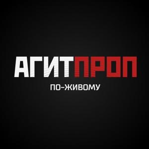 По-живому by Константин Сёмин