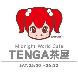 TENGA presents Midnight World Cafe ~TENGA 茶屋~* by FM OSAKA