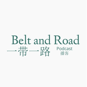 The Belt and Road Podcast