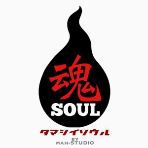 魂SOUL by mah-STANDARAD