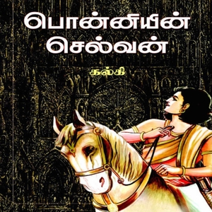 Ponniyin Selvan Audio Part-1 (free) by Jevitanaresh