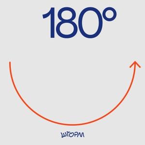 180 градусов by Brainstorm.fm