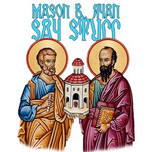 Mason & Ryan Say Stuff by Mason & Ryan