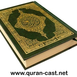 Holy Quran Daily Podcast by Quran-Cast.net