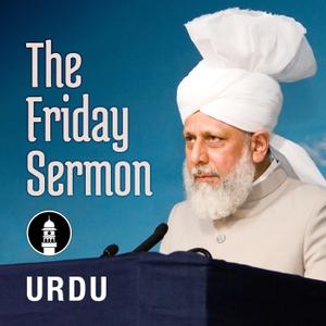 Urdu Friday Sermon by Head of Ahmadiyya Muslim Community by Alislam.org
