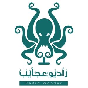 رادیو عجایب by Poria Ariai