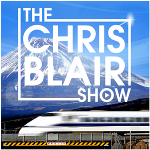 The Chris Blair Show | Motivation | Success | Self-Improvement by Chris Blair