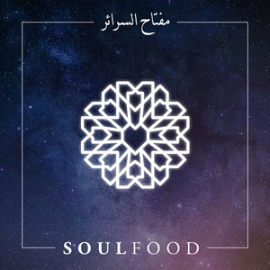 SoulFood FM by The Muslim Chaplaincy at UofT