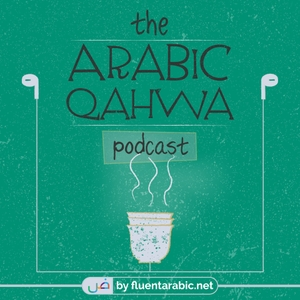 Arabic Qahwa (Learn Quranic Arabic) by Fluent Arabic